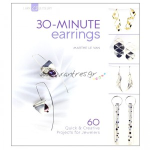 30 minute earrings by Marthe Le Van